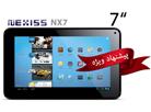nx7-s